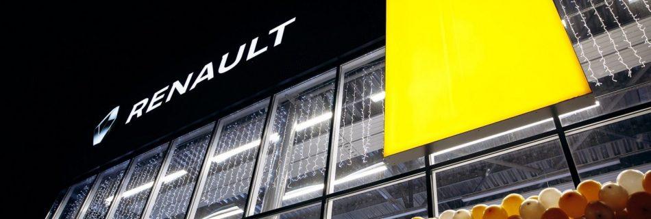 Renault FCA merger set to reshape global car industry